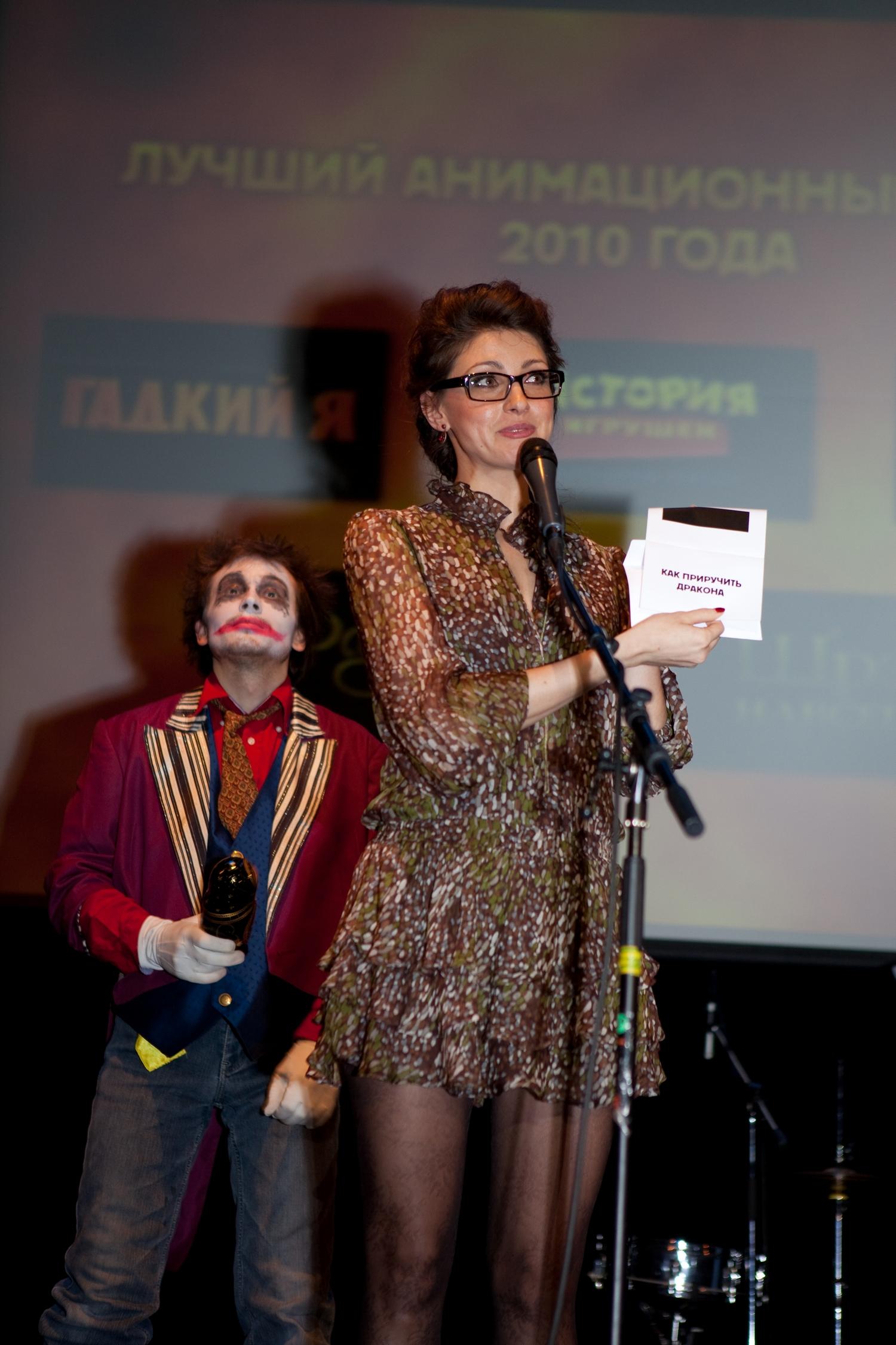 Вручение премии «Жорж» за 2010 год Анастасия Макеева,