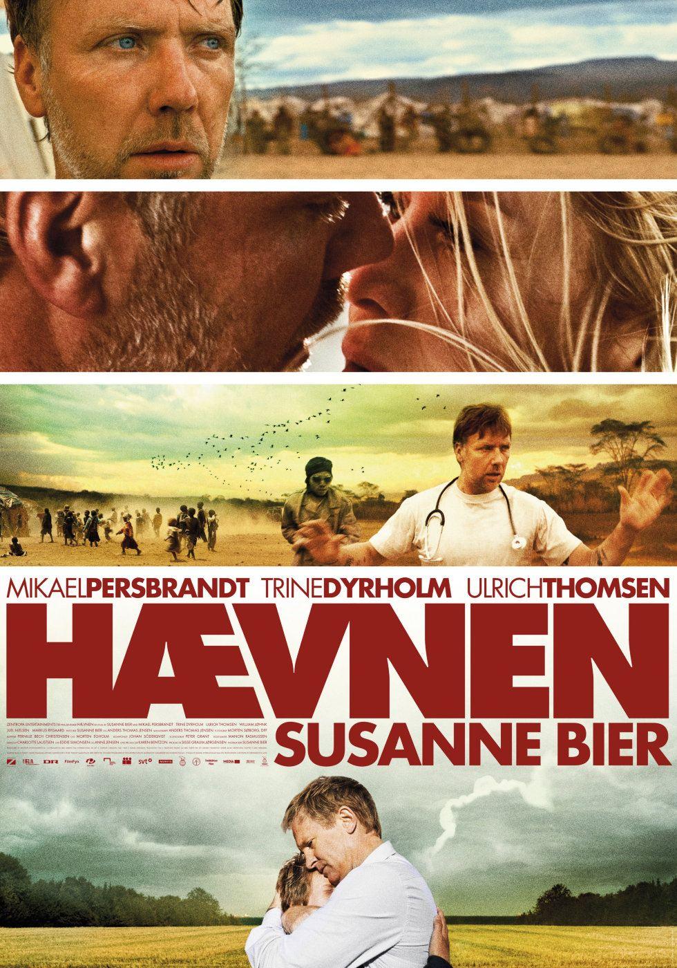 плакат фильма постер Месть