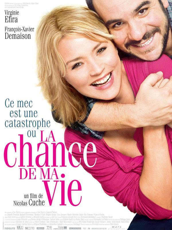 плакат фильма постер Любовь с риском для жизни