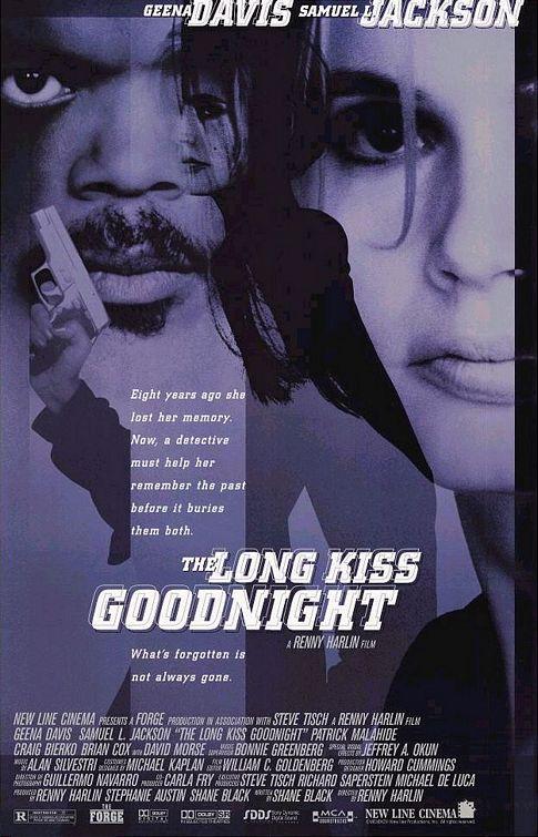 «Долгий Поцелуй На Ночь» / 1996