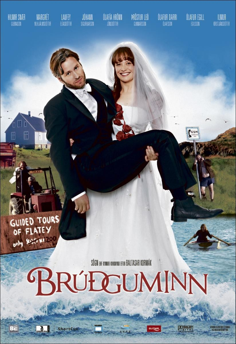 плакат фильма постер Свадьба белой ночью