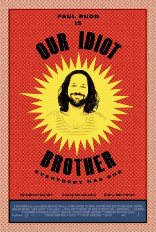 плакат фильма тизер Наш тупой братец*