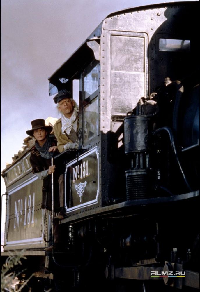 кадры из фильма Назад в будущее, часть III Майкл Джей Фокс, Кристофер Ллойд (I),