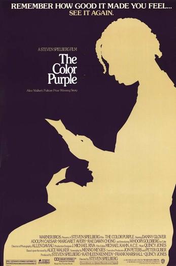 плакат фильма постер Цветы лиловые полей
