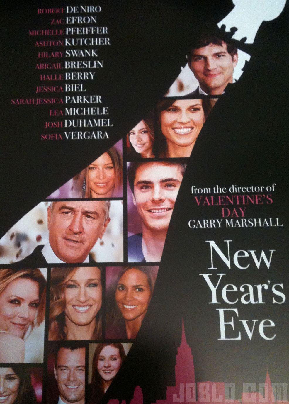 плакат фильма сейлс-арт Старый Новый год