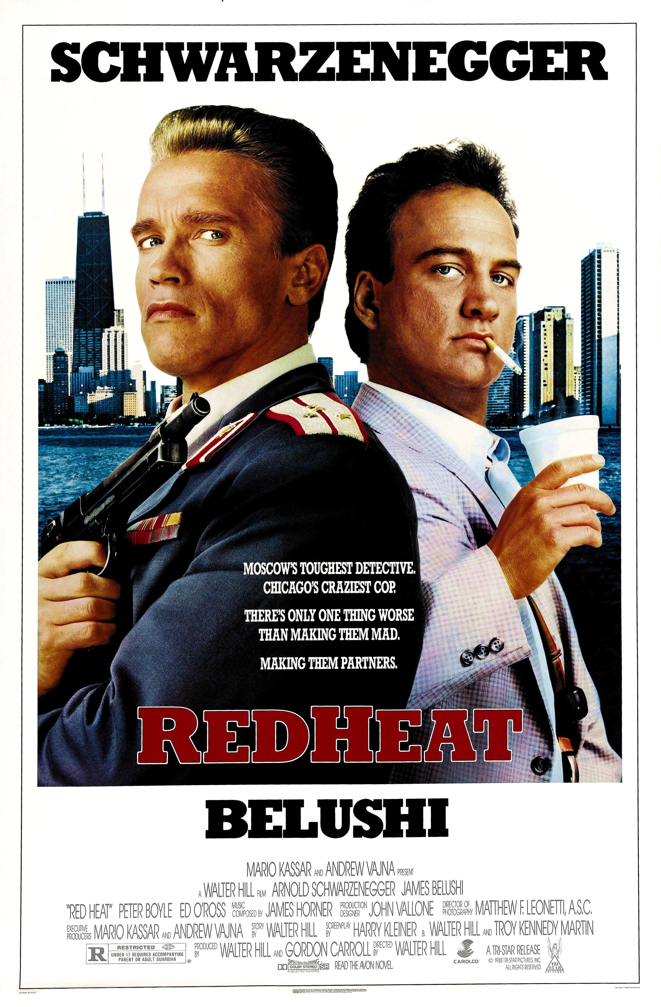 плакат фильма Красная жара