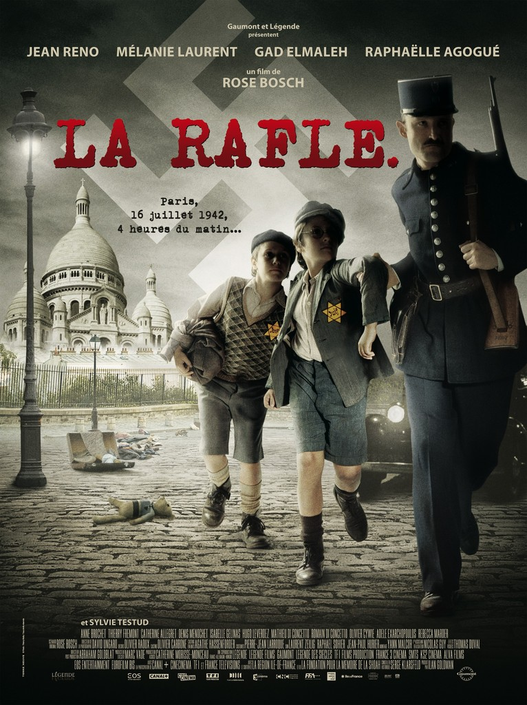 плакат фильма постер Облава