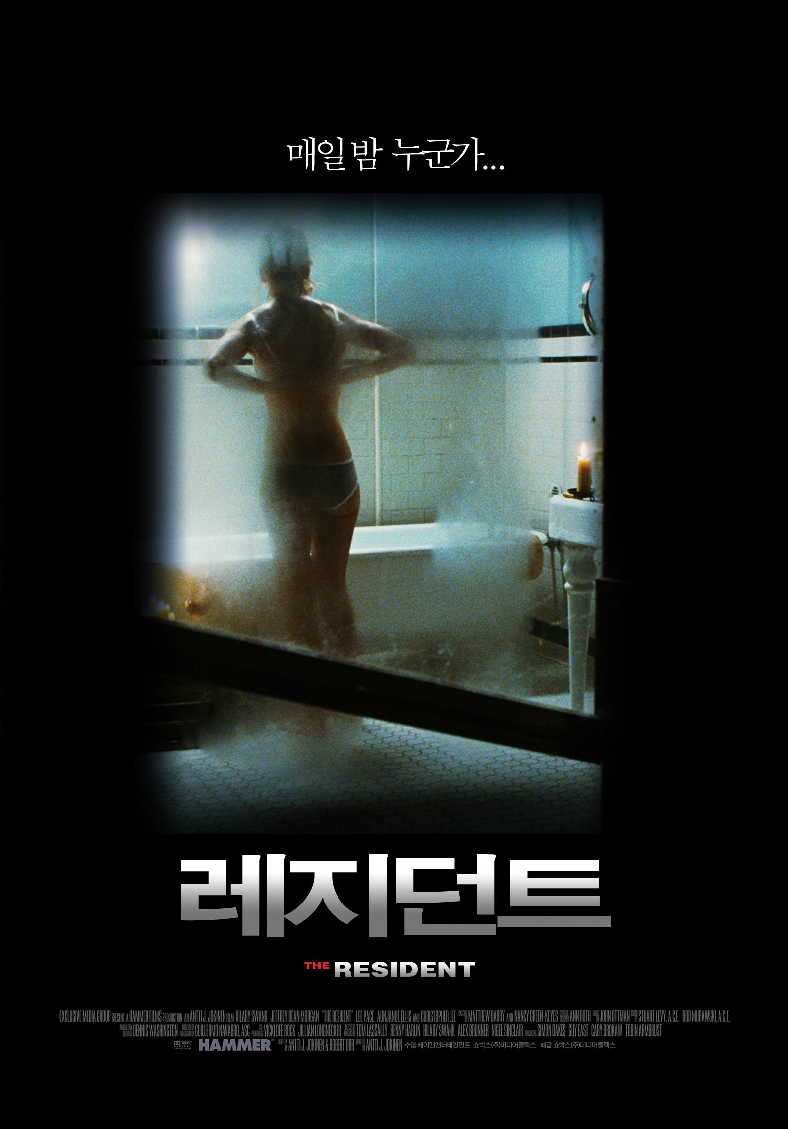 плакат фильма постер Ловушка