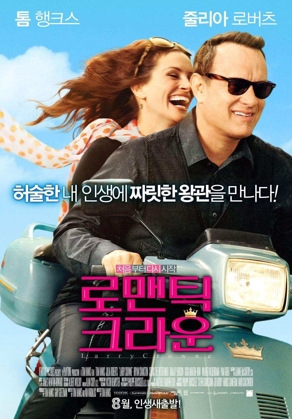 плакат фильма постер Ларри Краун