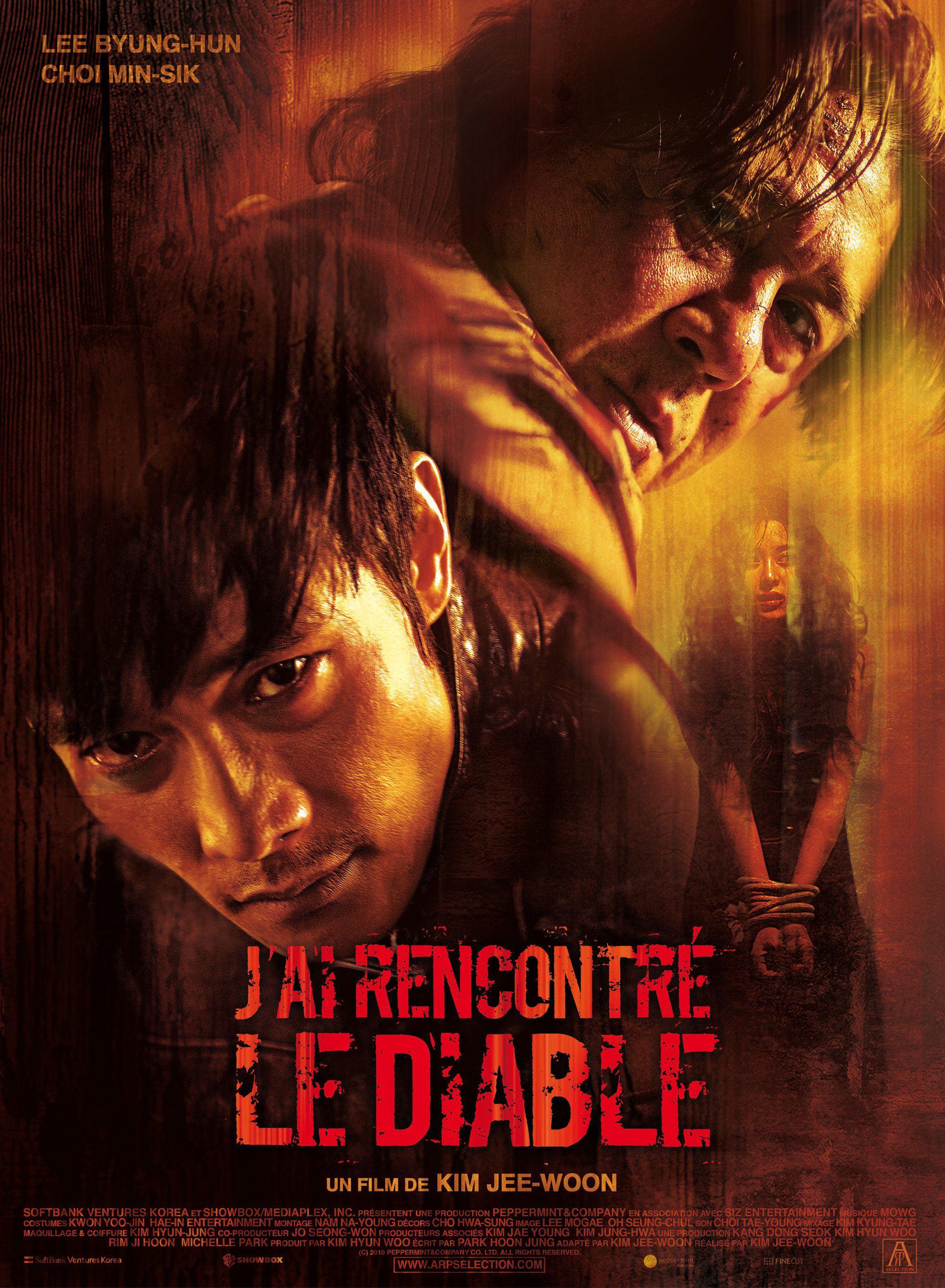 плакат фильма постер Я видел дьявола