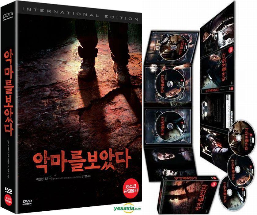 DVD Я видел дьявола