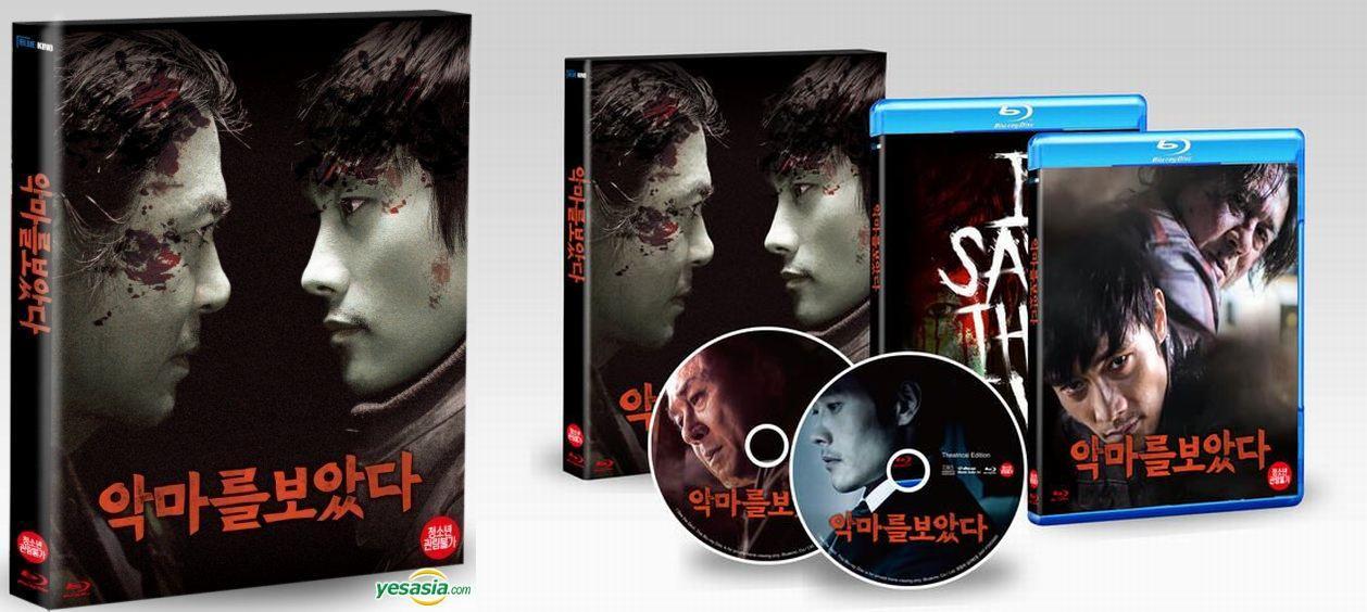 Blu-Ray Я видел дьявола