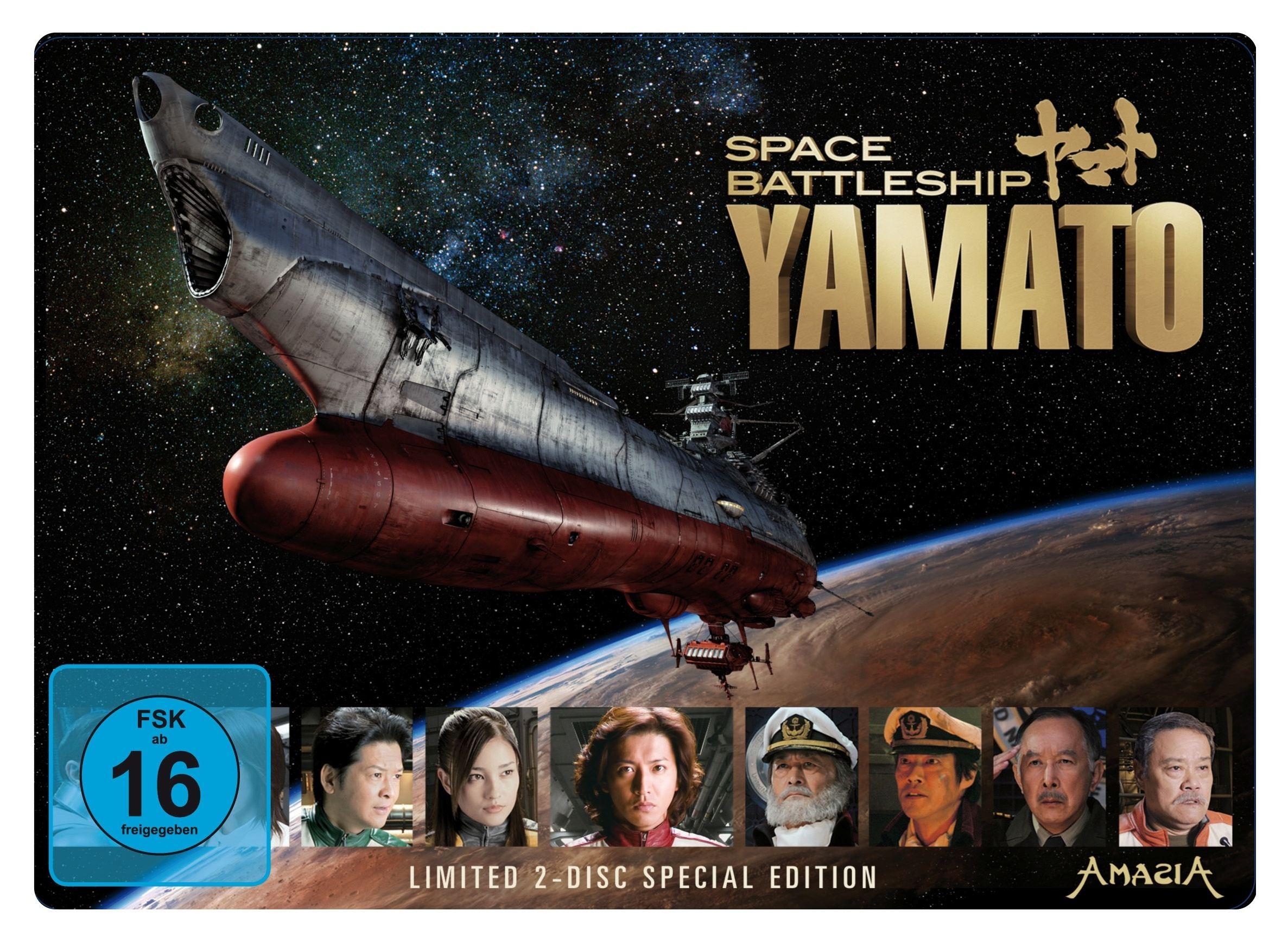 плакат фильма Blu-Ray 2199: Космическая одиссея
