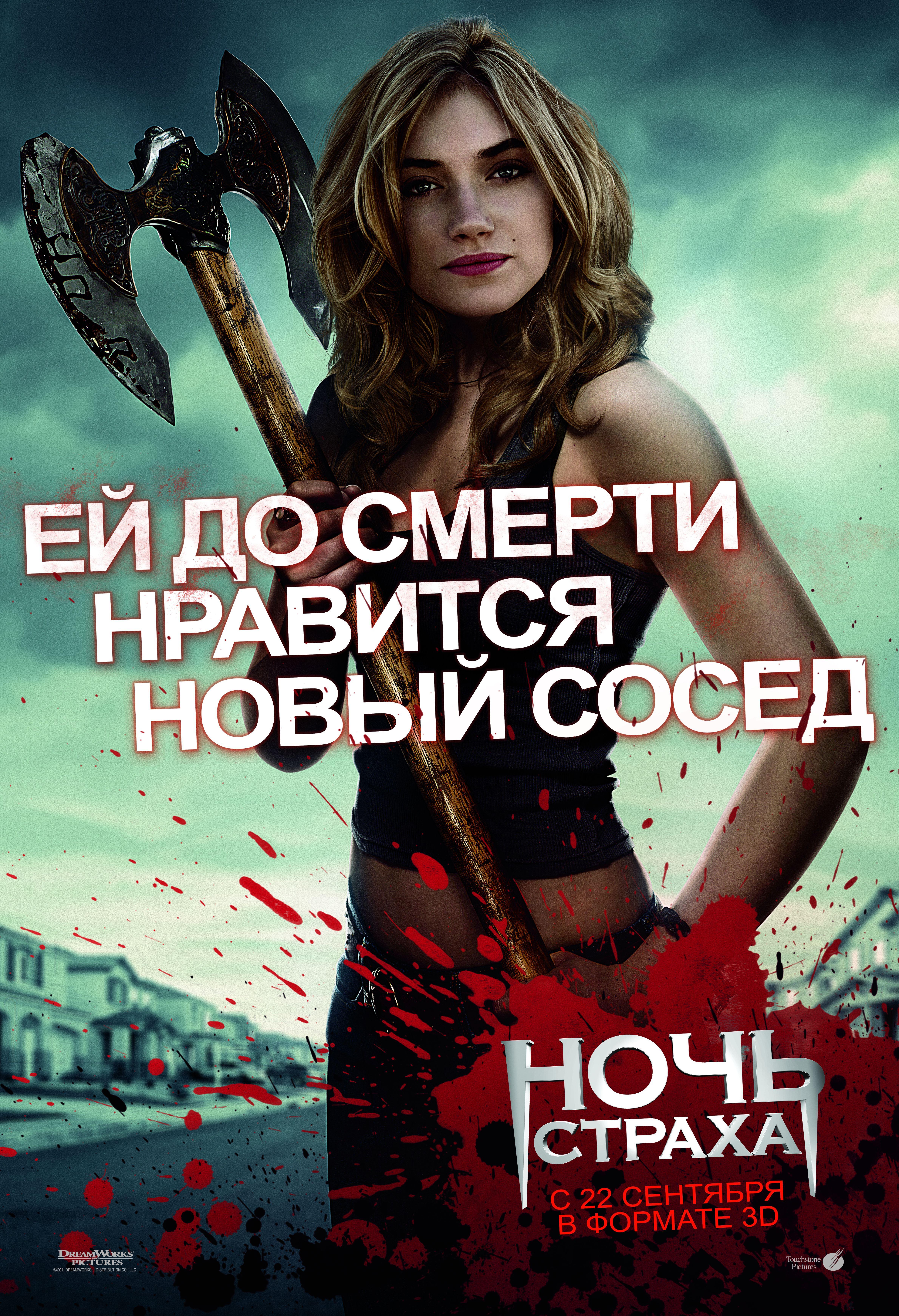 Русская ночь смотреть онлайн бесплатно 18 фотография