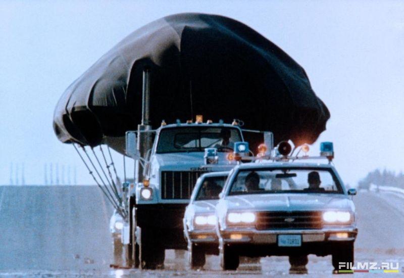 кадры из фильма Полет навигатора