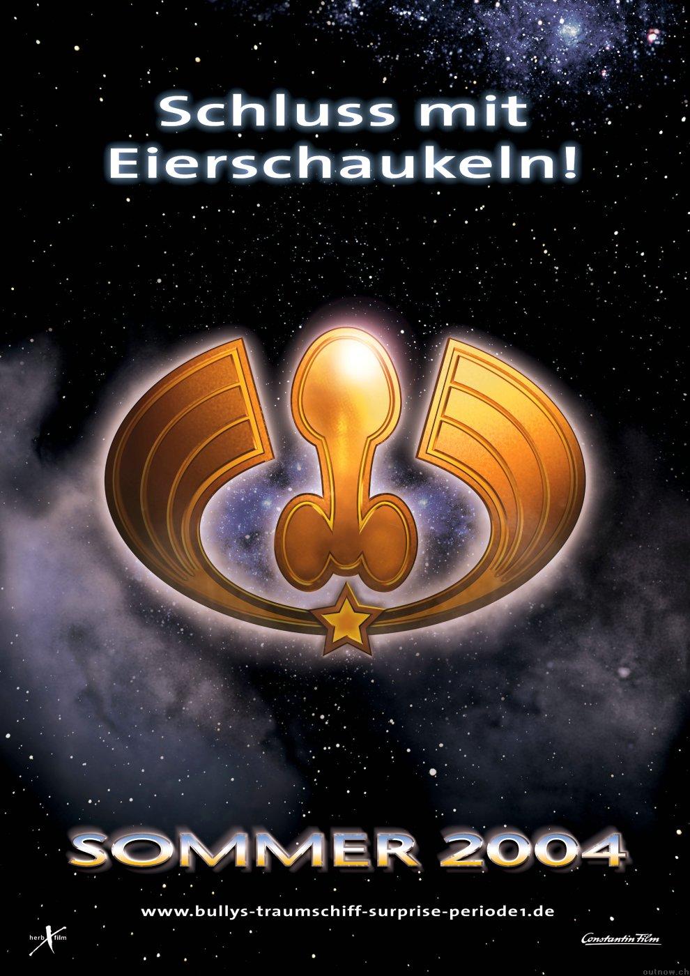 плакат фильма тизер Космический дозор. Эпизод 1