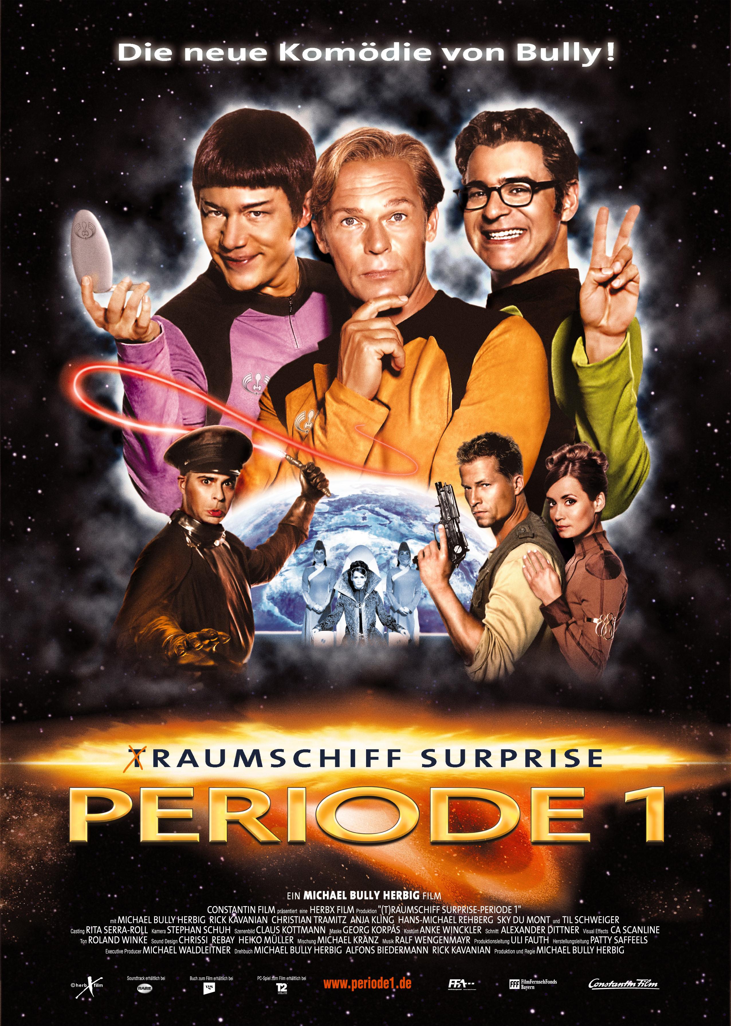 плакат фильма постер Космический дозор. Эпизод 1