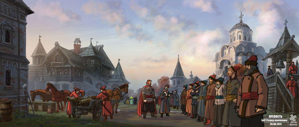 концепт-арты Крепость: щитом и мечом
