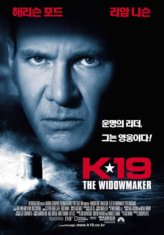 плакат фильма К-19