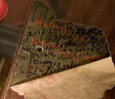 кадры из фильма Роковое число 23