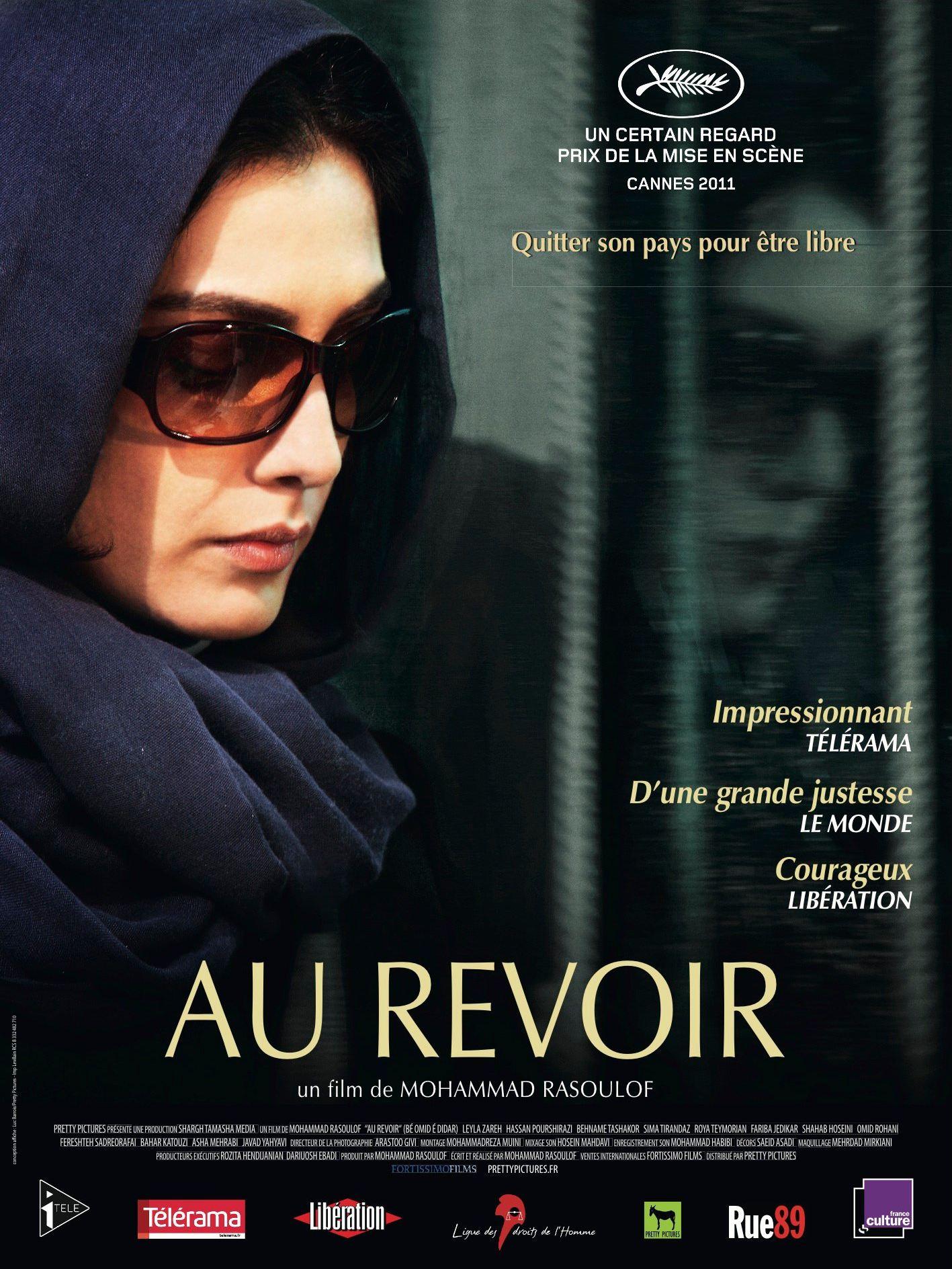плакат фильма постер Прощай*