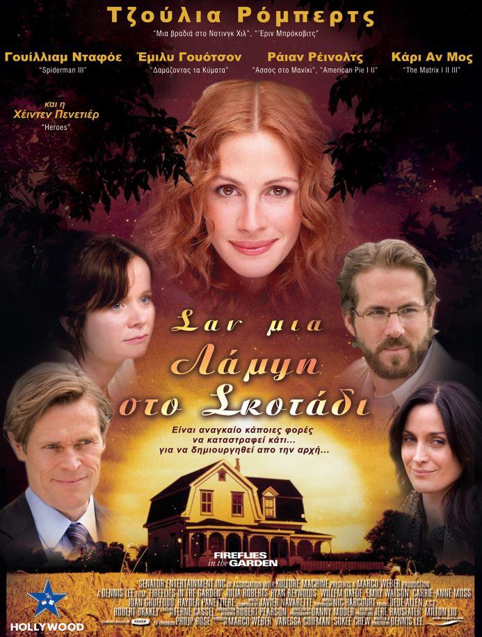 плакат фильма постер Светлячки в саду
