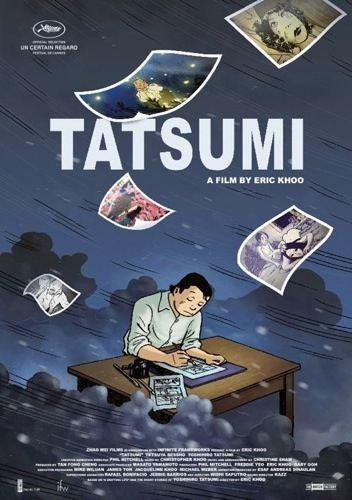 плакат фильма постер Тацуми*