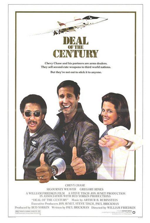 плакат фильма Сделка века