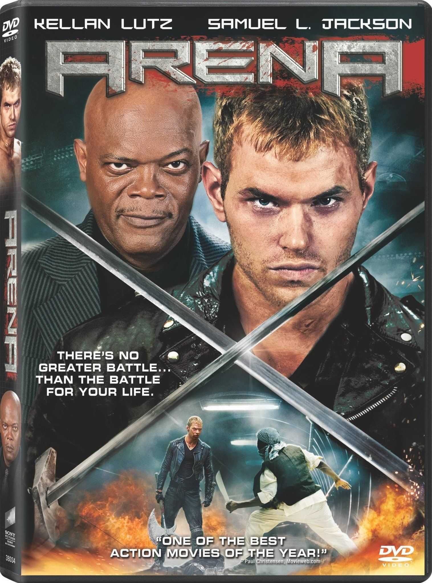 плакат фильма DVD Арена
