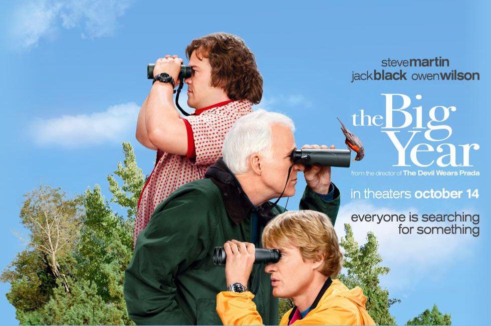 плакат фильма биллборды Большой год
