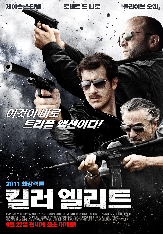 плакат фильма постер Профессионал