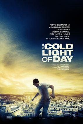 плакат фильма тизер Средь бела дня