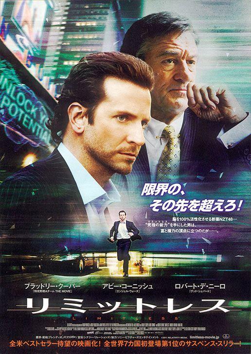 плакат фильма постер Области тьмы