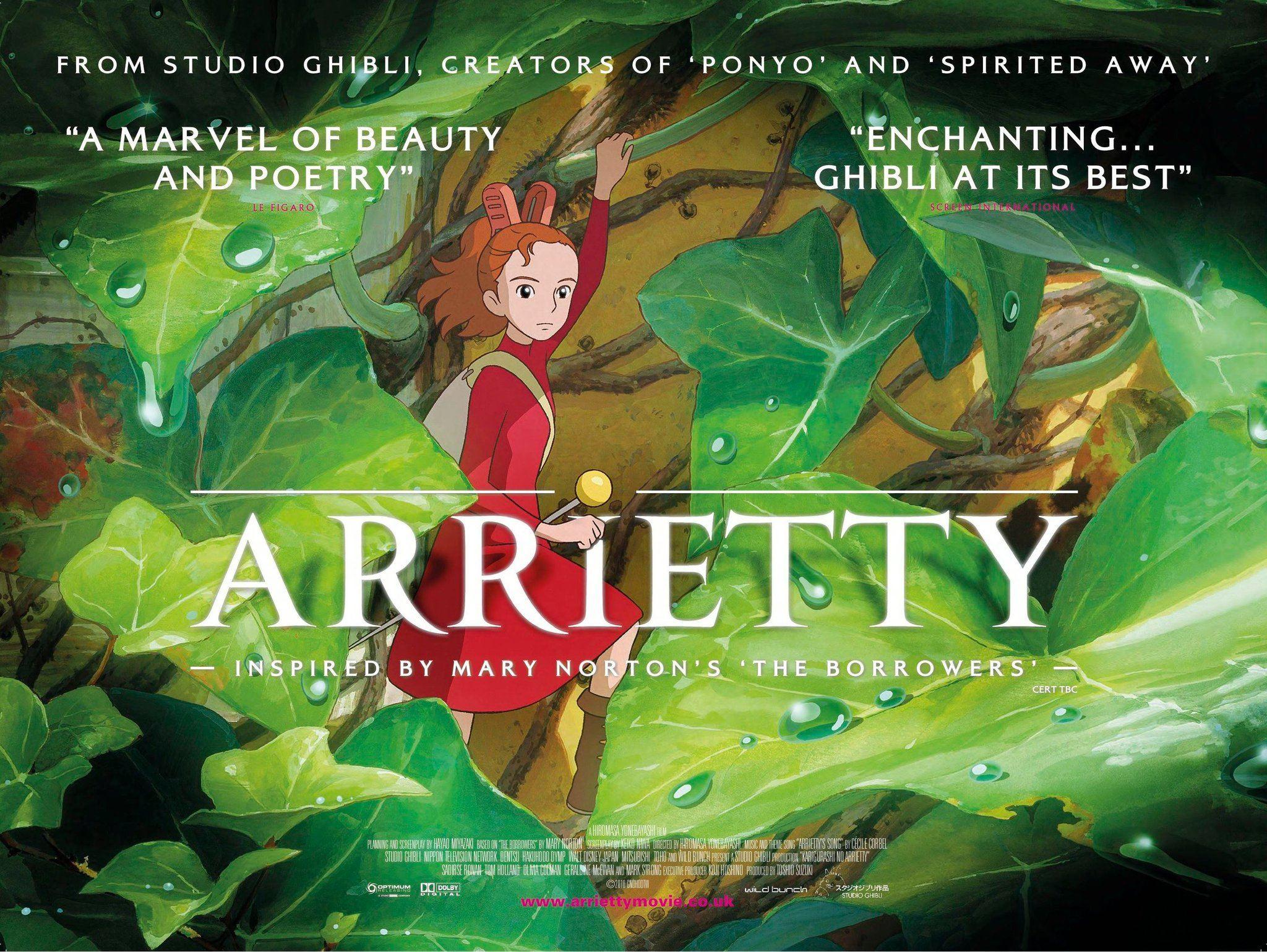 плакат фильма биллборды Ариэтти из страны лилипутов