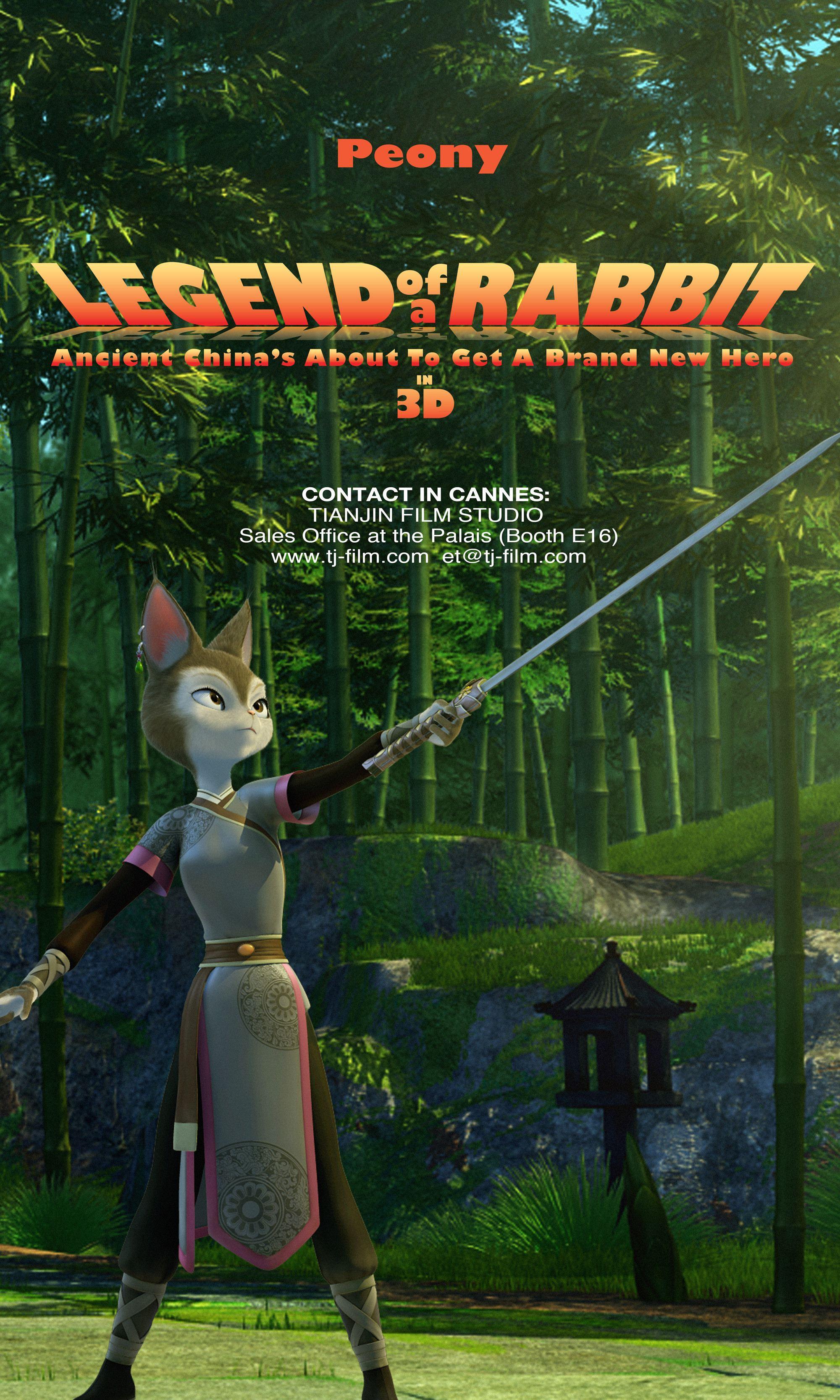 плакат фильма характер-постер Кунг-фу кролик