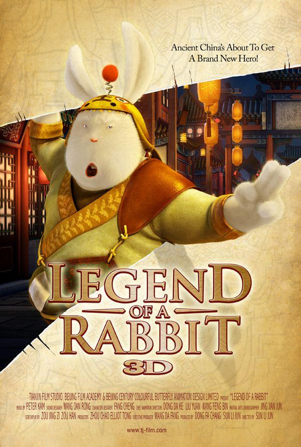 плакат фильма постер Кунг-фу кролик