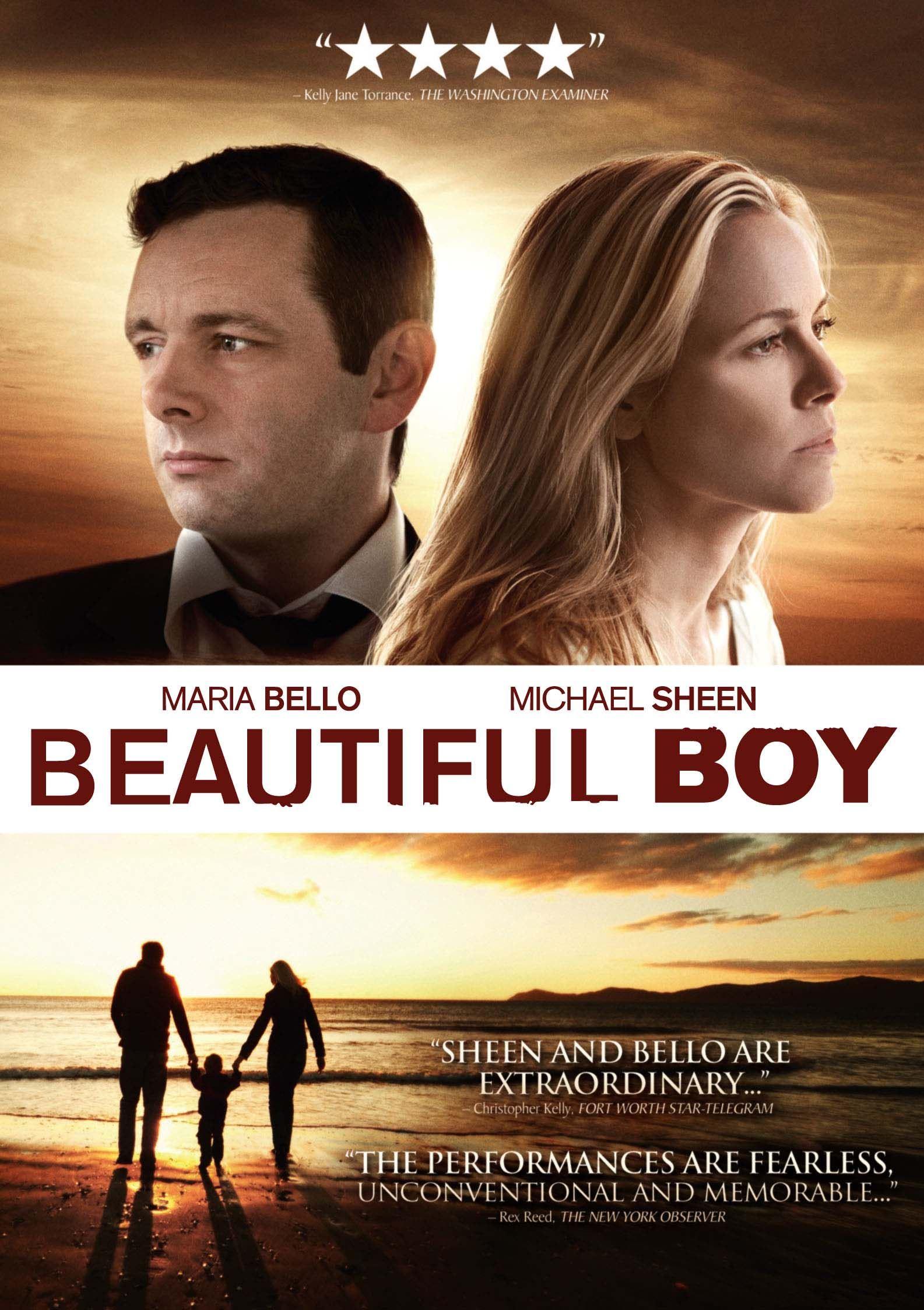 плакат фильма DVD Хороший мальчик