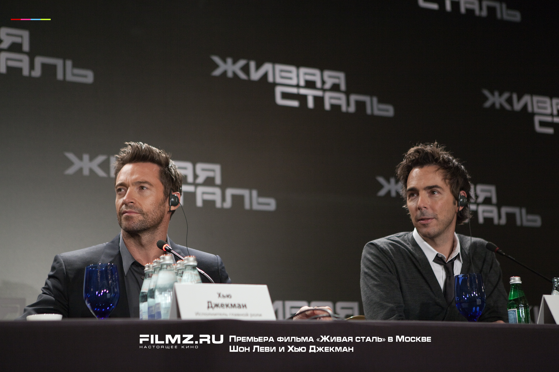 Премьера фильма «Живая сталь» в Москве