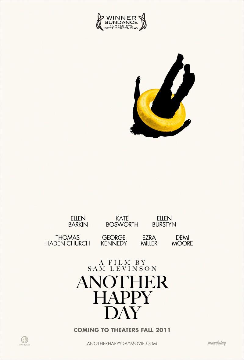 плакат фильма тизер Родственнички
