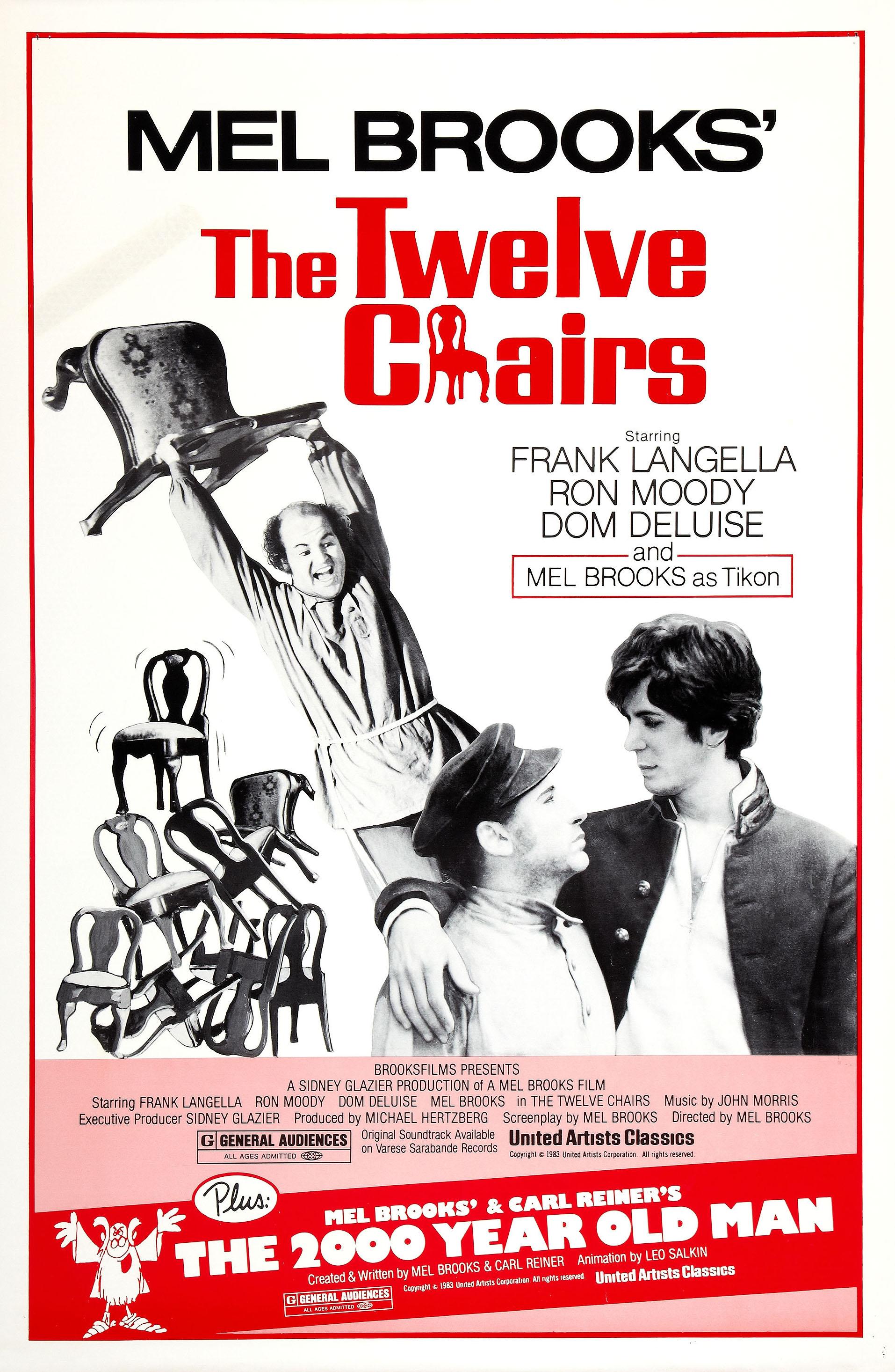 плакат фильма постер Двенадцать стульев*