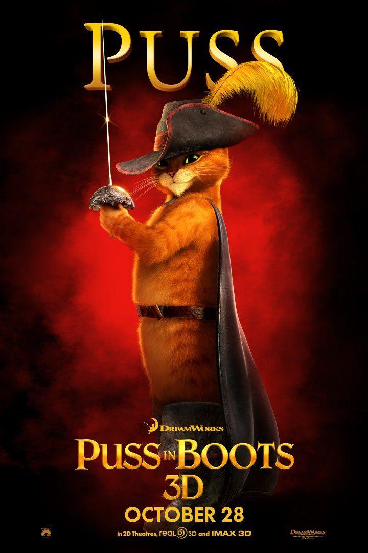 плакат фильма характер-постер Кот в сапогах