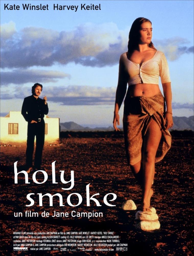 плакат фильма постер Священный дым