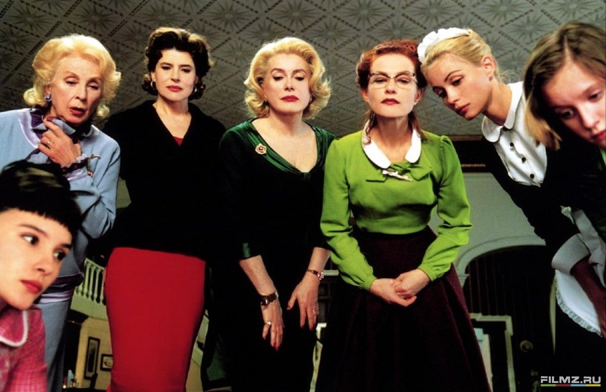Filmz.ru 8 женщин Фотогалерея кадры из фильма Катрин Денев ...