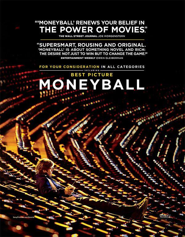 плакат фильма «Оскаровская» кампания Человек, который изменил все