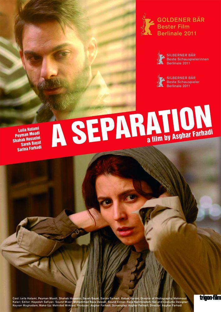 плакат фильма постер Развод Надера и Симин