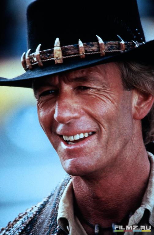 кадры из фильма «Крокодил» Данди II Пол Хоган,