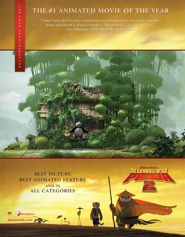 плакат фильма «Оскаровская» кампания Кунг-фу панда 2