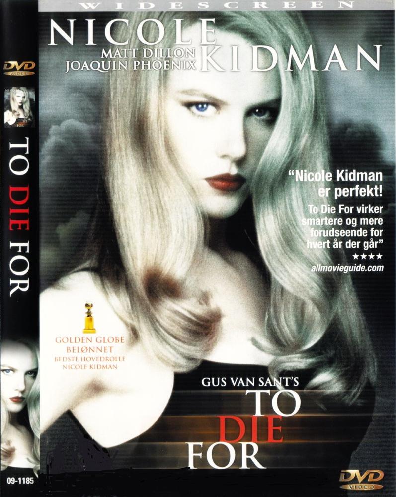 плакат фильма DVD Умереть во имя