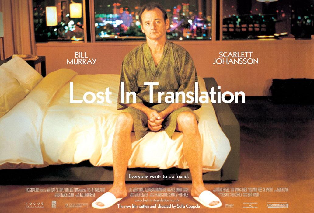 плакат фильма биллборды Трудности перевода