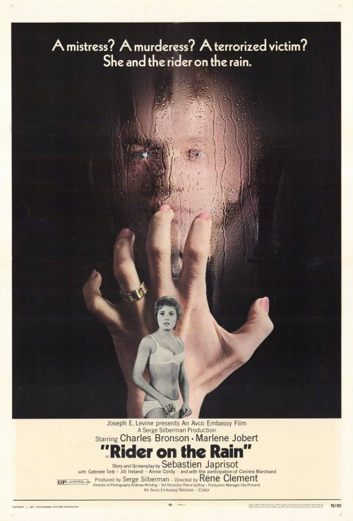 плакат фильма постер Пассажир дождя